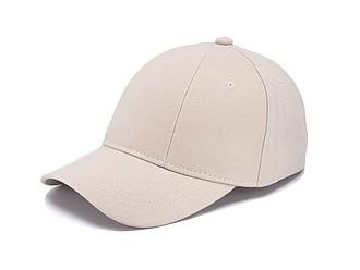 CHRIS Čepice s kšiltem, béžová - reklamní čepice