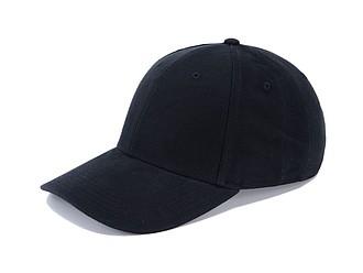 Čepice s kšiltem, černá