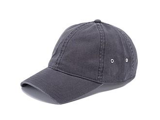 Bavlněná kšiltovka s originální kšiltem, tmavě šedá - reklamní čepice