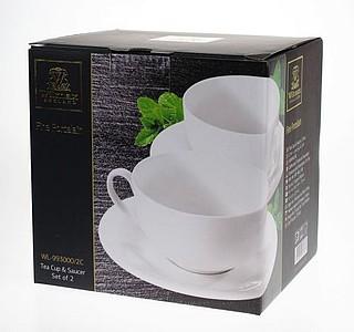 ERBA Porcelánová sada na čaj, 250 ml